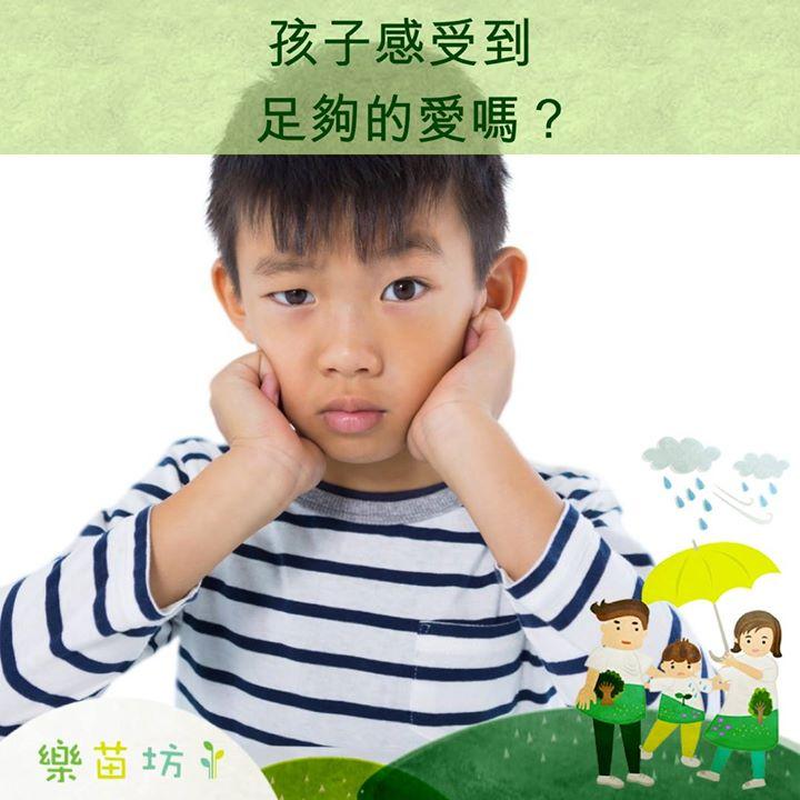 【男孩的心事】黃海珊姑娘(樂苗坊註冊社工及遊戲治療師)  在遊戲小組中認識了一位五年級的男孩,外表看上去有點冷漠,他形容